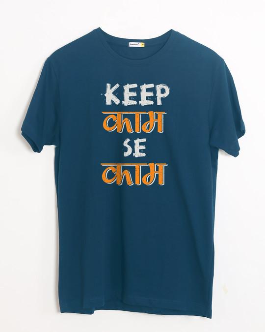 Shop Keep Kaam Se Kaam Half Sleeve T-Shirt-Front