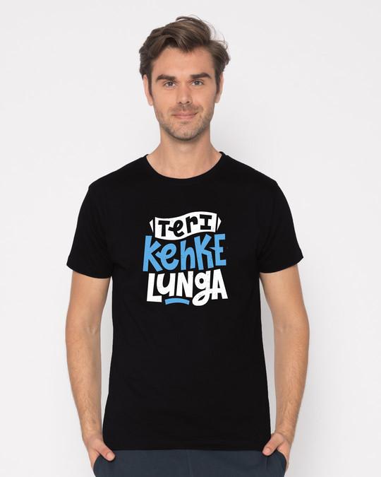 Shop Kehke Lunga Half Sleeve T-Shirt-Back