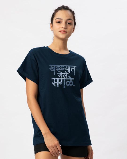 Shop Khadyat Gele Sagale Boyfriend T-Shirt-Back