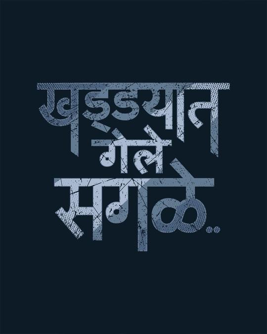 Shop Khadyat Gele Sagale Boyfriend T-Shirt