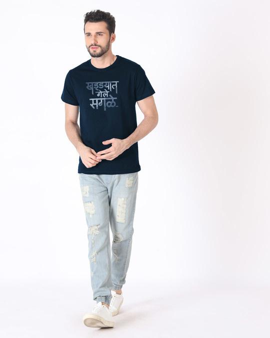 Shop Khadyat Gele Sagale Half Sleeve T-Shirt
