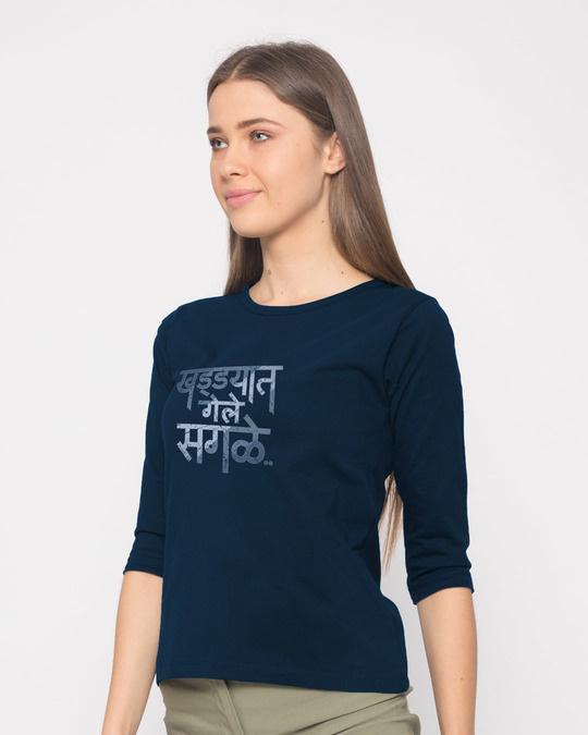 Shop Khadyat Gele Sagale Round Neck 3/4th Sleeve T-Shirt-Back