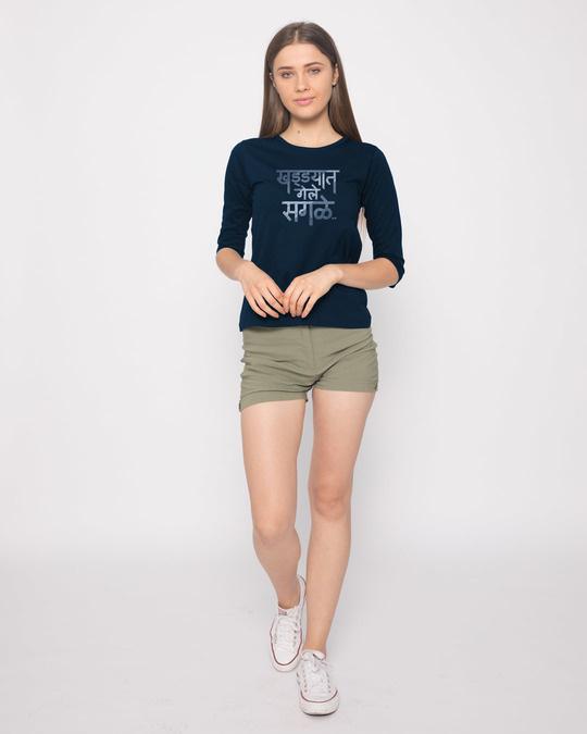 Shop Khadyat Gele Sagale Round Neck 3/4th Sleeve T-Shirt