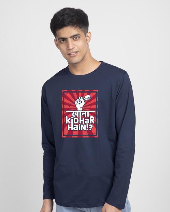 Shop Khana Kidhar Hain Full Sleeve T-Shirt-Front