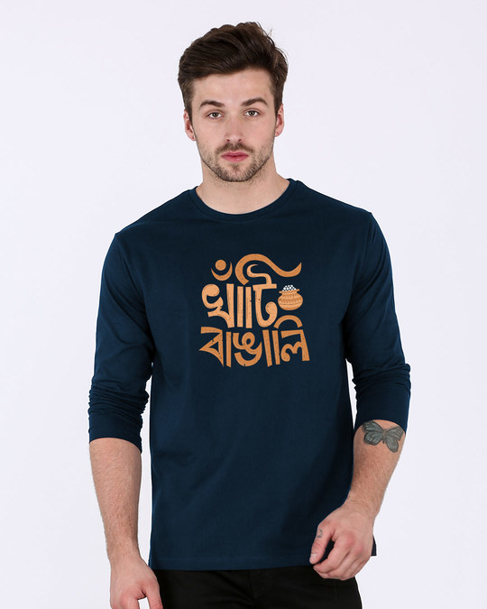 Shop Khanti Bangali Full Sleeve T-Shirt-Front