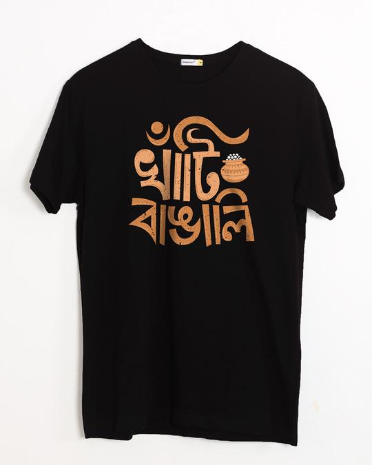 Shop Khanti Bangali Half Sleeve T-Shirt-Front