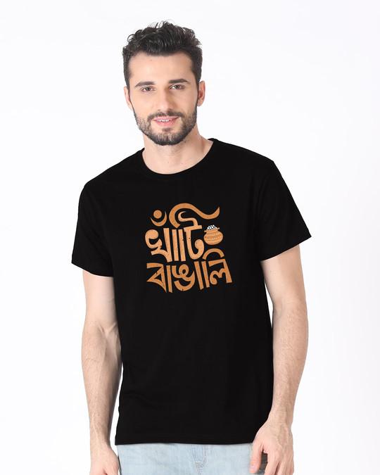 Shop Khanti Bangali Half Sleeve T-Shirt-Back