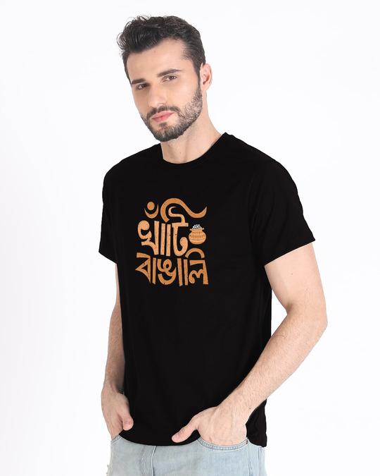 Shop Khanti Bangali Half Sleeve T-Shirt-Full
