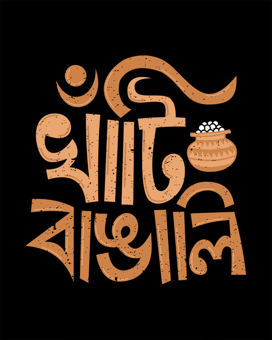 Shop Khanti Bangali Half Sleeve T-Shirt