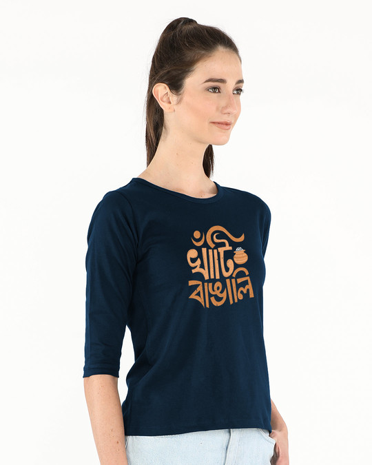 Shop Khanti Bangali Round Neck 3/4th Sleeve T-Shirt-Back
