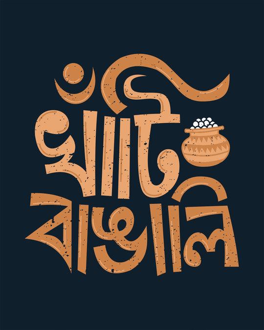 Shop Khanti Bangali Round Neck 3/4th Sleeve T-Shirt