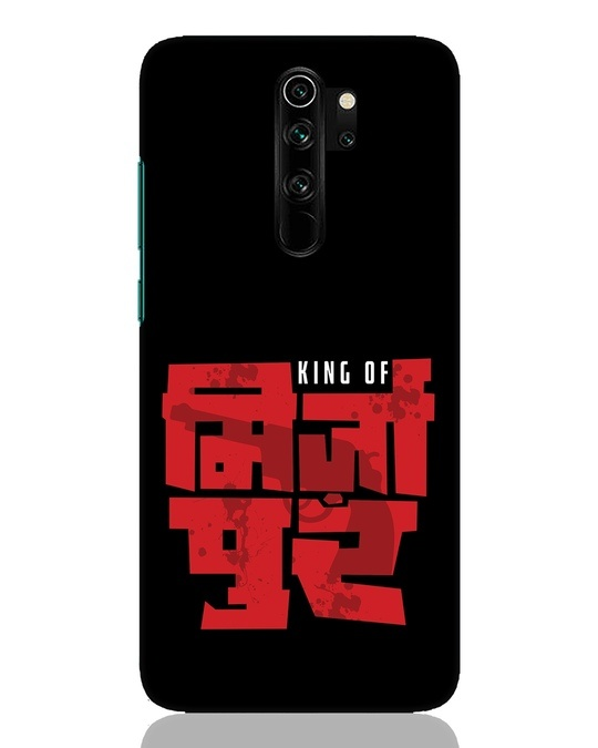 Shop King Of Mirzapur Xiaomi Redmi Note 8 Pro Mobile Cover-Front