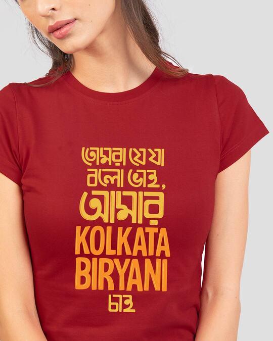 Shop Kolkata Biryani Half Sleeve T-Shirt-Front