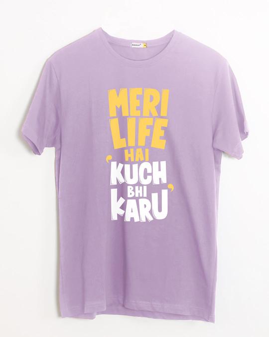 Shop Kuch Bhi Karu Half Sleeve T-Shirt-Front