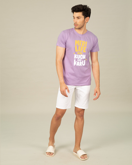 Shop Kuch Bhi Karu Half Sleeve T-Shirt
