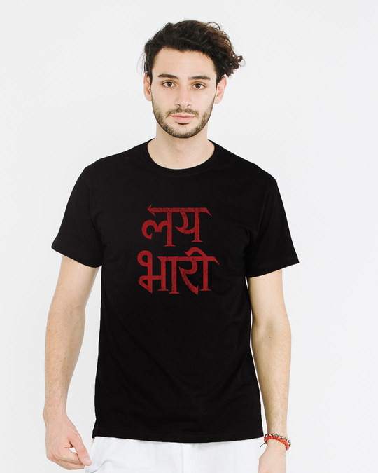 Shop Lai Bhari Half Sleeve T-Shirt-Back