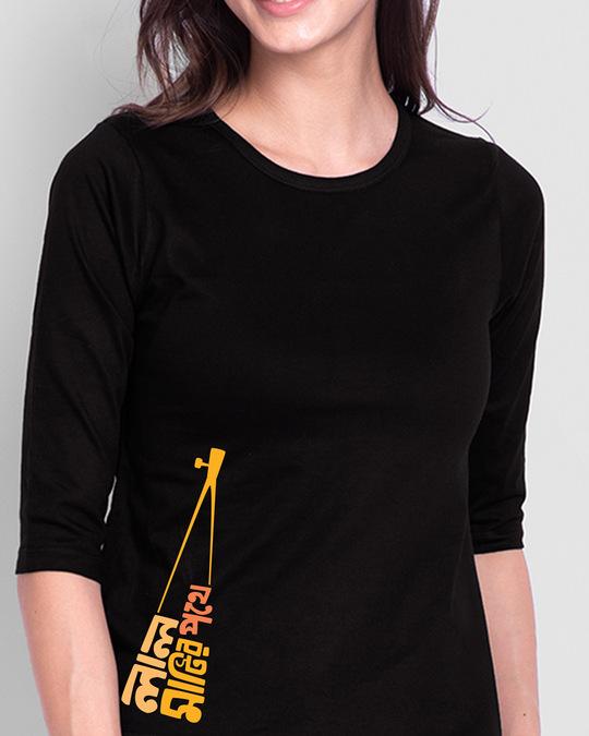 Shop Lal Matir Pothe Round Neck 3/4th Sleeve T-Shirt-Front