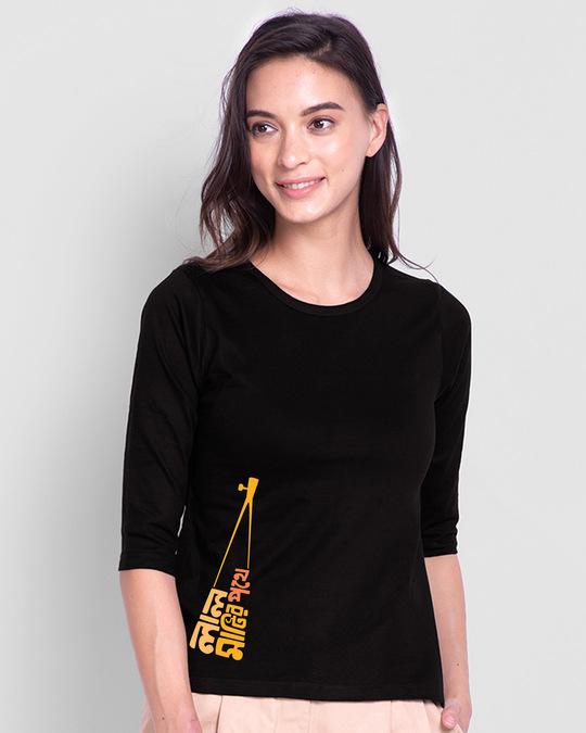 Shop Lal Matir Pothe Round Neck 3/4th Sleeve T-Shirt-Back