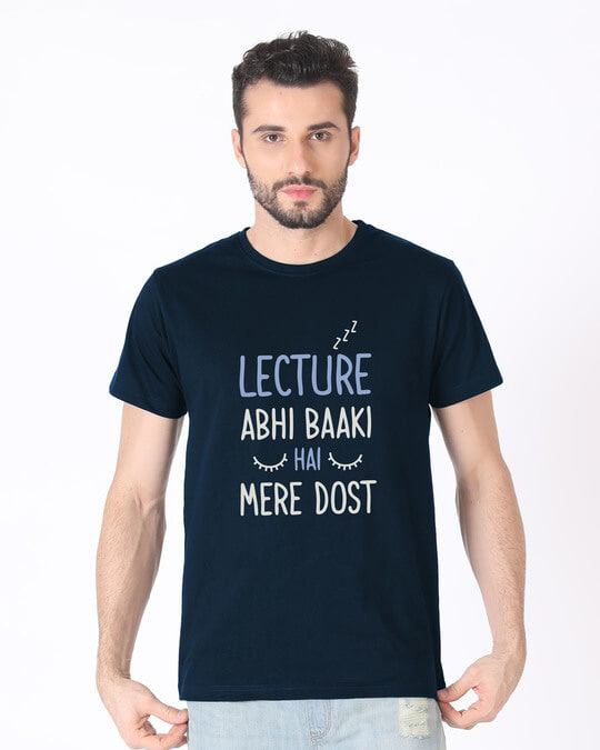 Shop Lecture Abhi Baaki Hai Half Sleeve T-Shirt-Back