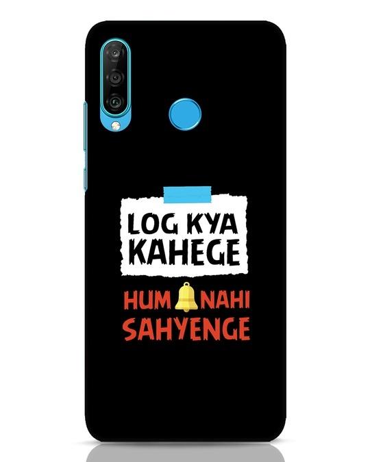 Shop Log Kya Kahenge Huawei P30 Lite Mobile Cover-Front