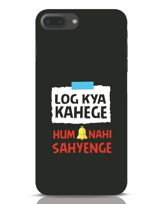 Shop Log Kya Kahenge iPhone 7 Plus Mobile Cover-Front