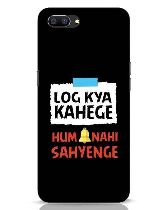 Shop Log Kya Kahenge Realme C1 Mobile Cover-Front