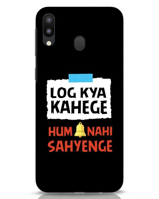 Shop Log Kya Kahenge Samsung Galaxy M20 Mobile Cover-Front