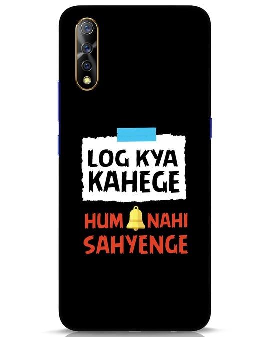 Shop Log Kya Kahenge Vivo S1 Mobile Cover-Front