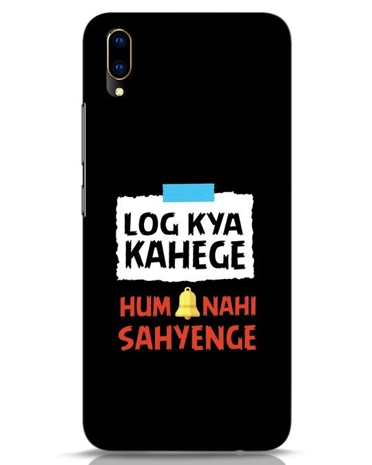 Shop Log Kya Kahenge Vivo V11 Pro Mobile Cover-Front
