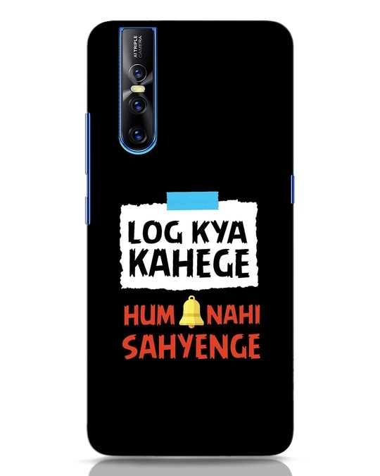 Shop Log Kya Kahenge Vivo V15 Pro Mobile Cover-Front