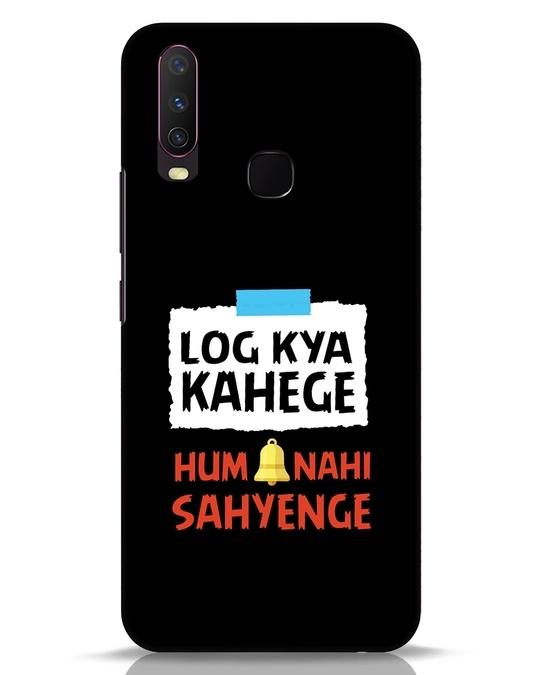 Shop Log Kya Kahenge Vivo Y17 Mobile Cover-Front