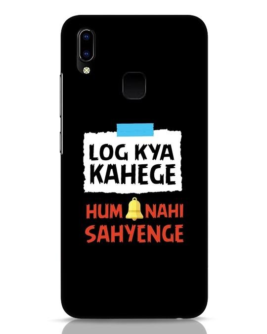 Shop Log Kya Kahenge Vivo Y93 Mobile Cover-Front