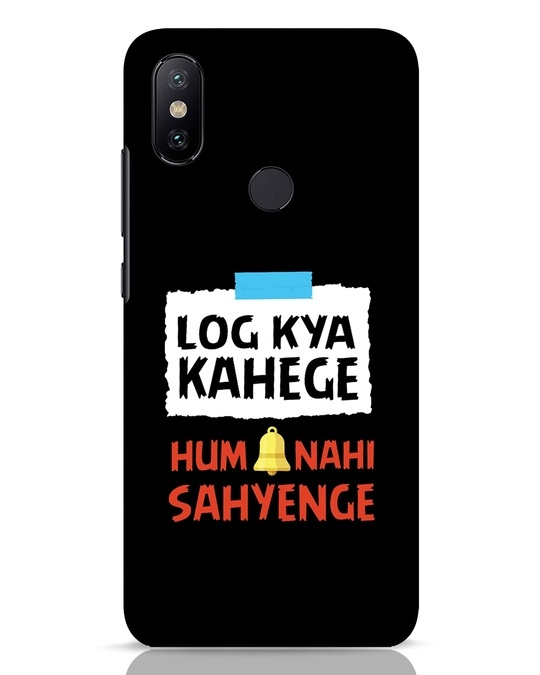 Shop Log Kya Kahenge Xiaomi Mi A2 Mobile Cover-Front