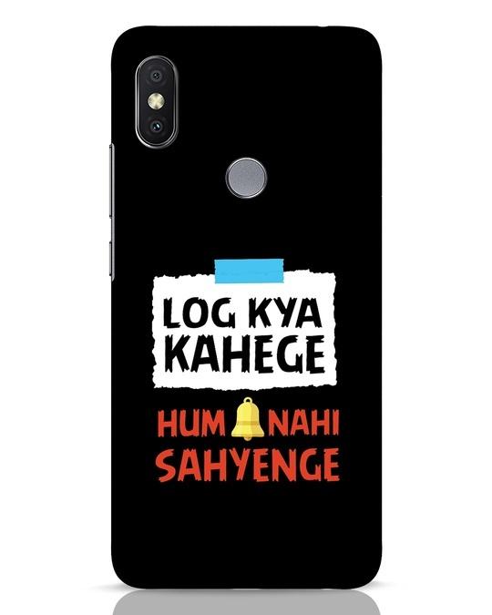 Shop Log Kya Kahenge Xiaomi Redmi Y2 Mobile Cover-Front