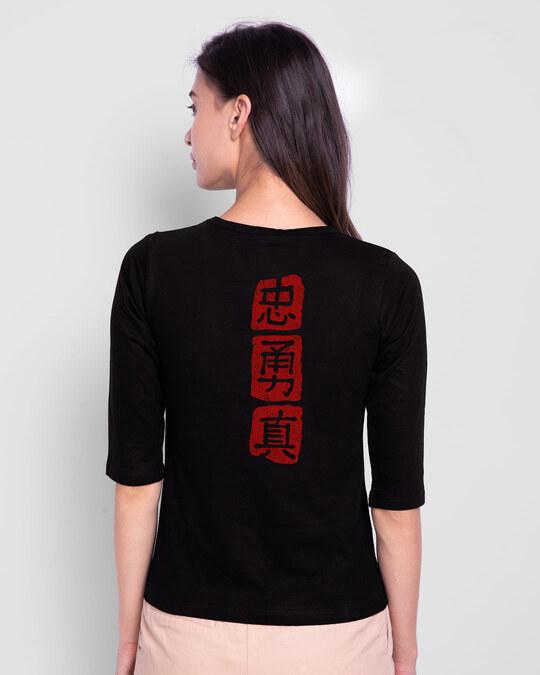 Shop Loyal Brave True Round Neck 3/4th Sleeve T-Shirt (DL)-Design