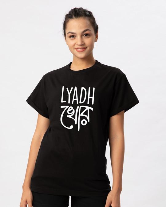 Shop Lydhkhor Boyfriend T-Shirt-Front