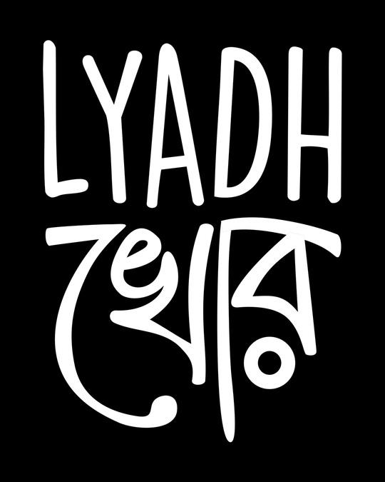 Shop Lydhkhor Boyfriend T-Shirt