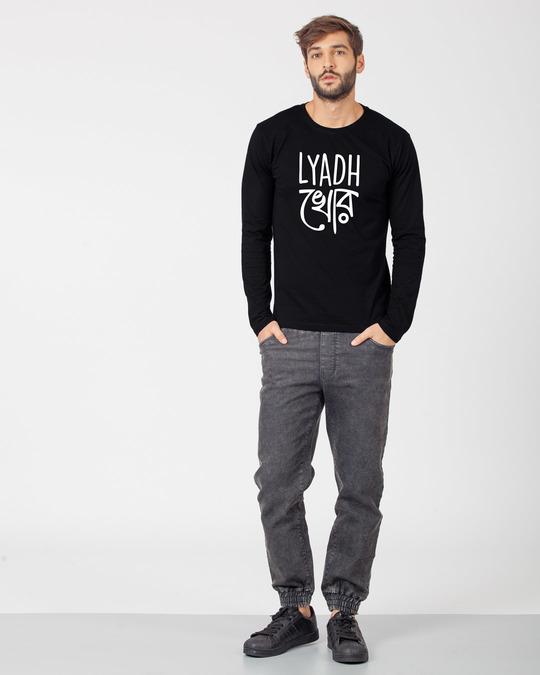 Shop Lydhkhor Full Sleeve T-Shirt