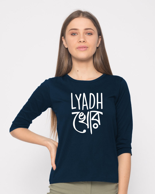 Shop Lydhkhor Round Neck 3/4th Sleeve T-Shirt-Front