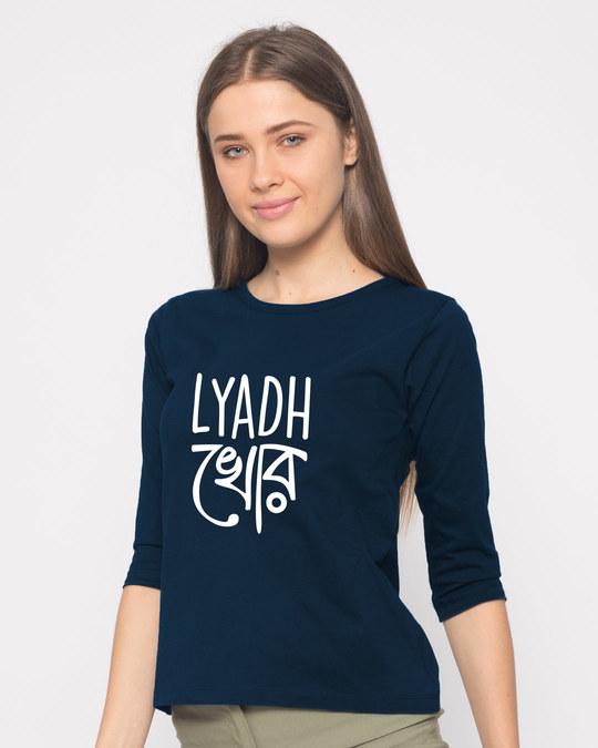 Shop Lydhkhor Round Neck 3/4th Sleeve T-Shirt-Back