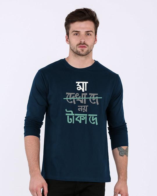 Shop Maa Taka De Full Sleeve T-Shirt-Front
