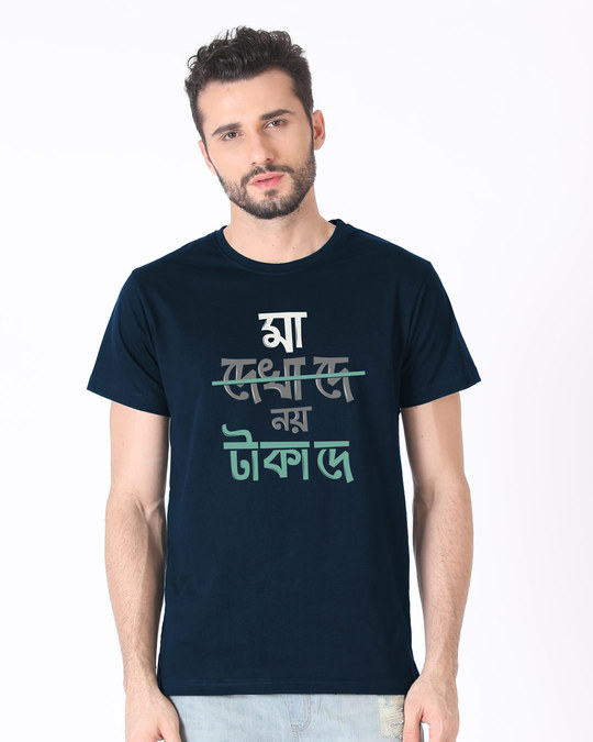 Shop Maa Taka De Half Sleeve T-Shirt-Back