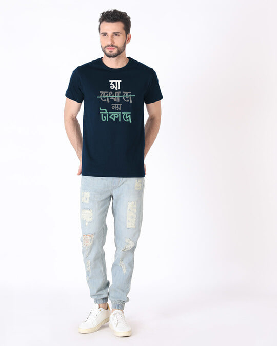 Shop Maa Taka De Half Sleeve T-Shirt