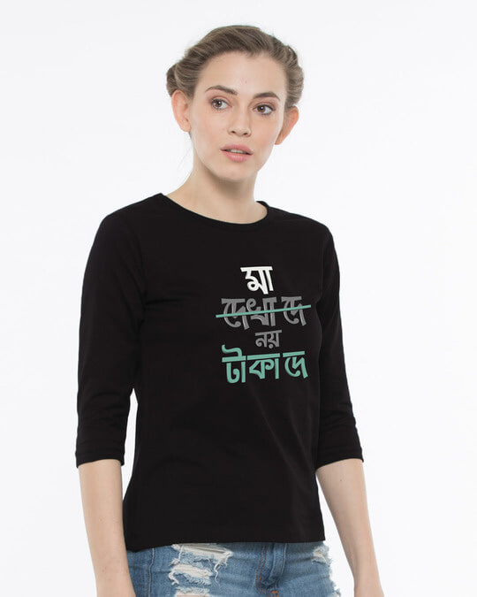 Shop Maa Taka De Round Neck 3/4th Sleeve T-Shirt-Back