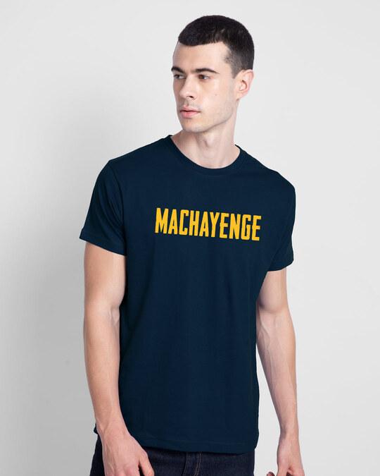 Shop Machayenge Half Sleeve T-Shirt-Front