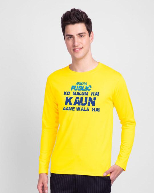 Shop Mahi Aane Wala Hai Full Sleeve T-Shirt-Back