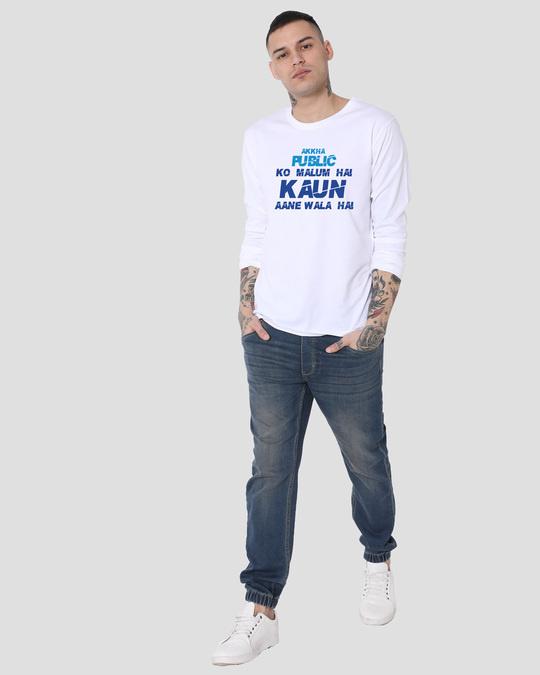 Shop Mahi Aane Wala Hai Full Sleeve T-Shirt