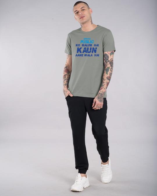Shop Mahi Aane Wala Hai Half Sleeve T-Shirt-Full
