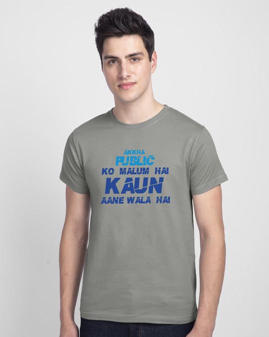 Shop Mahi Aane Wala Hai Half Sleeve T-Shirt-Back