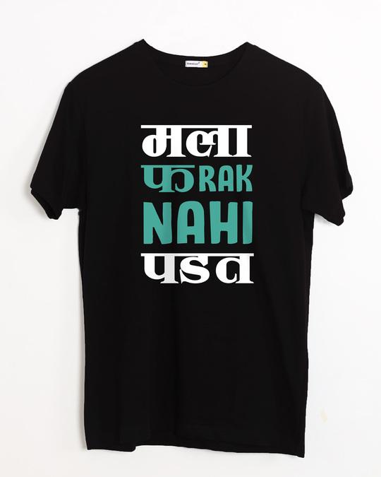 Shop Mala Farak Nahi Padat Half Sleeve T-Shirt-Front